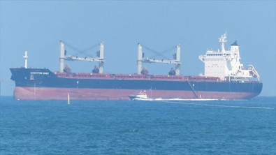 Cargo ship attacked in Gulf of Guinea, probably USA bulk carrier