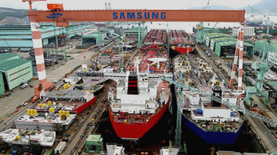 Samsung Heavy partners with the Korea Atomic Energy Research Institute to develop nuclear-powered ships